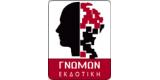 Γνώμων (Gnomon)