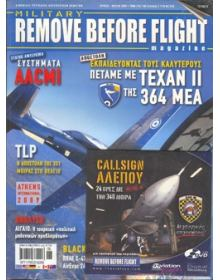 REMOVE BEFORE FLIGHT - MILITARY No 08