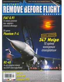 Remove Before Flight - Military No 01 (με DVD)