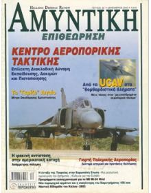 HELLENIC DEFENCE REVIEW No 022