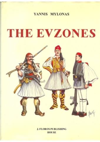 THE EVZONES: THE HELLENIC ARMY PRESIDENTIAL GUARDS UNIT - HISTORY & UNIFORMS