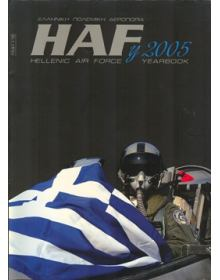 HELLENIC AIR FORCE YEARBOOK 2005