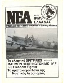 News IPMS - Hellas 1991/2, Greek Spitfires