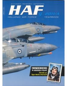 Hellenic Air Force Yearbook 2011/A