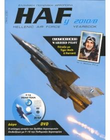 Hellenic Air Force Yearbook 2010/B