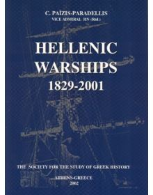 Hellenic Warships 1829 – 2001