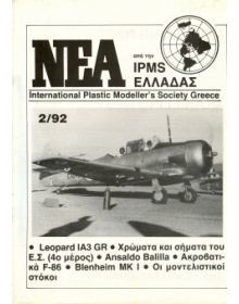 NEWS OF IPMS - HELLAS 1992/2