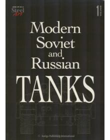 Modern Soviet and Russian Tanks, Mono Steel Art Volume 1, Auriga Publishing