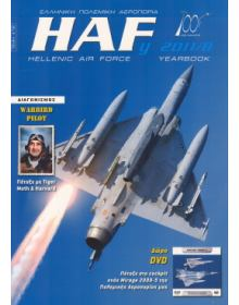 HELLENIC AIR FORCE YEARBOOK 2011/B