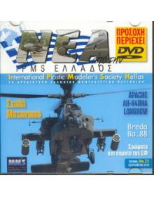 News of IPMS - Hellas 2010 No. 23
