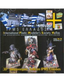 NEWS OF I.P.M.S - HELLAS 2011 No. 28