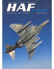 HELLENIC AIR FORCE YEARBOOK 2010/A