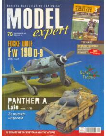 MODEL EXPERT No 078, Focke Wulf Fw 190D-9 1/32, Panther A Late 1/35