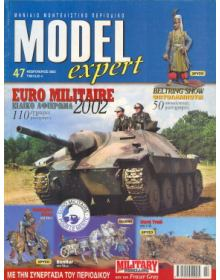 Model Expert No 047, Beltring Show, EuroMilitaire 2002