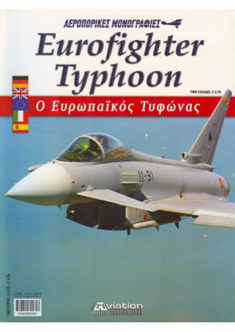 Eurofighter Typhoon, 11 Aviation