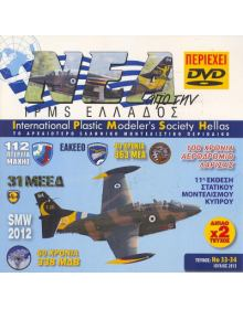 News of IPMS - Hellas 2013 No. 33-34, HAF 363 Air Training Squadron