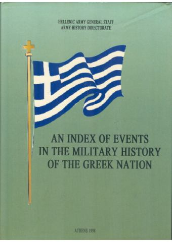 An Index of Events in the Military History of the Greek Nation, Hellenic Army General Staff