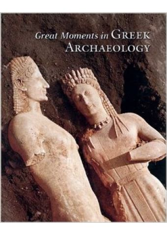 Great Moments in Greek Archaeology, Kapon Editions
