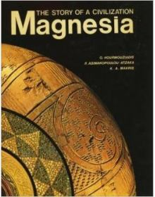Magnesia - The Story of a Civilization, Kapon Editions