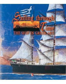 Sailing through Time - The Ship in Greek Art, Kapon Editions