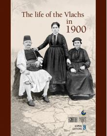 The Life of the Vlachs in 1900, Kapon Editions