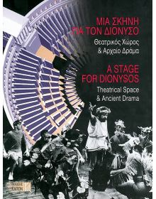 A Stage for Dionysos - Theatrical Space & Ancient Drama, Kapon Editions