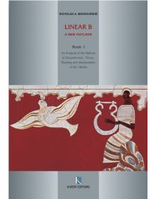 Linear B - A New Outlook (3 Volumes), Kapon Editions