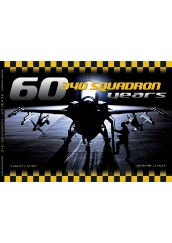 HAF 340 Squadron - 60 Years (Limited Edition), Eagle Aviation