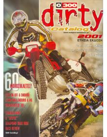 0-300 Dirty Catalog 2001