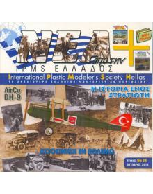 News of IPMS - Hellas No. 35