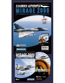 Mirage 2000 - 20 Years in Hellenic Air Force Service