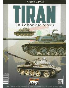 Tiran in Lebanese Wars, Ammo