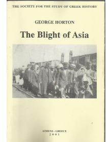 The Blight of Asia