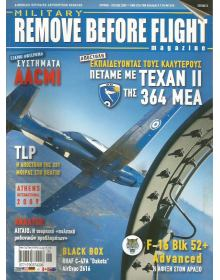 Remove Before Flight - Military No 08, HAF T-6A Texan II (w/o DVD)