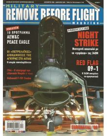 Remove Before Flight - Military No 05