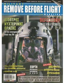 REMOVE BEFORE FLIGHT - MILITARY No 04