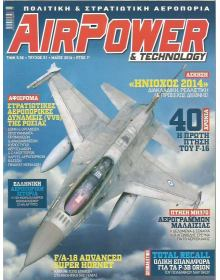 Airpower & Technology No 01