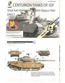 Shot Kal Alef Centurion tanks of Yom Kippur War - Part 2
