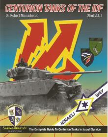 Centurion Tanks of the IDF - Volume 1, SabIngaMartin
