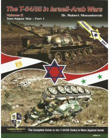 The T-54/55 in Israeli-Arab Wars - Volume 2