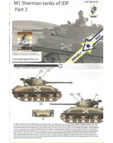 M1 Sherman Tanks of IDF - Part 2