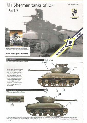 M1 Sherman Tanks of IDF - Part 3