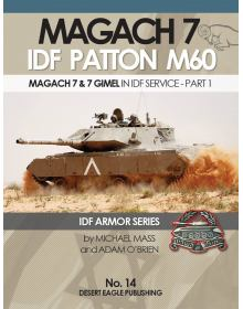 IDF Patton M60 Magach 7, Desert Eagle