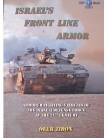 Israel's Front Line Armor