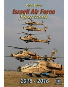 Israeli Air Force Yearbook 2015-2016