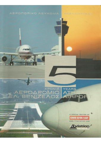 5 Years Athens Airport