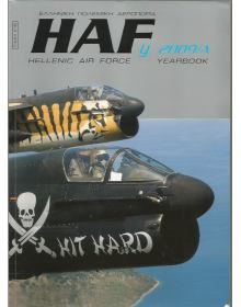 Hellenic Air Force Yearbook 2009/A