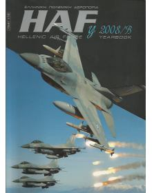 Hellenic Air Force Yearbook 2008/B