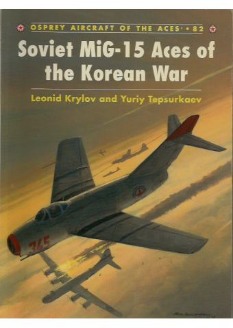 Soviet MiG-15 Aces of the Korean War, Aircraft of the Aces 82