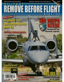Remove Before Flight - Military No 06